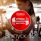 Fitness Rhythms! Vol. 12