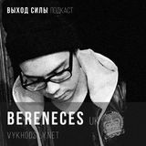 Vykhod Sily Podcast - Bereneces Guest Mix