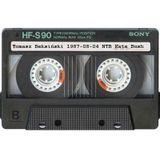 Beksinski 1987-08-04 NTB (Kate Bush)