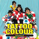 รวมเพลง tattoo colour
