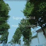 suginamix 2018 vol.1