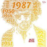 "Программа ""Год музыки"". Выпуск №56. 1987"