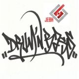 Beats & Chords (Drum & Bass) [JEBH: The early years]