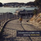 【OMOIDE- 61】 Introduction Of 地味~ソウル MIXED BY Jimmie Soul