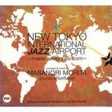 NEW TOKYO INTERNATIONAL JAZZ AIR PORT.森田昌典 (Studio Apartment)