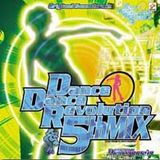 Dancemania Dance Dance Revolution 5th