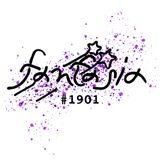 Fantasia #1901