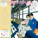 SID MIX for Tokyo Jusco Night Vol.10, Koenji 4th Floor, 16.04.2016