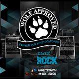 Wolf Approved:Eφημερεύον_Μουσικοδρόμιον:#318 ROCKIN' ALL THE WAY. 31-5-17