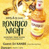 20150809 Ronrico Night @club about