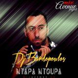 NTAPA NTOUPA NON STOP MIX BY DJ BARDOPOULOS VOL 80