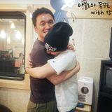 20140609 Tablo's Dream Radio