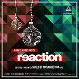 """Air Line Cross Over Sounds """"Christmas Version 2015"""""""