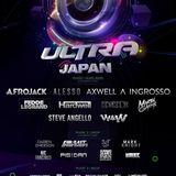 Thomas Jack - live at Ultra Japan Tokyo - September 19th 2016