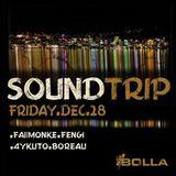 SOUNDTRIP with FallMonke, Fengi, Чукито & Boreau