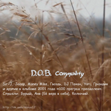 -2001- выпуск №17 - DOB community. 2001