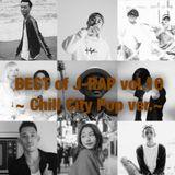 BEST of JAPANESE HIP HOP Vol.10 ~Chill City Pop~ [chelmico , SIRUP , Vava , Salu , IO , RIRI , 田我流]