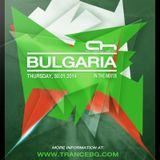 Velislav Slavov - Bulgaria In The Mix 005 on AH.FM 30-01-2014