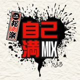 JAPANES MUSIC MIX Vol.02