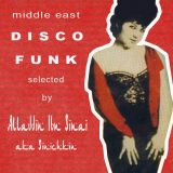 middle east disco funk selected by dj.Sinichkin