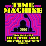 1993  - BentheAce @ Time Machine WREP 10.14.2017