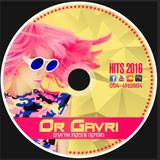 DJ Or Gavri - HITS 2016