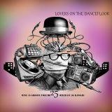 MINE IS GROOVE VOLUME 25 (LOVERS ON THE DANCEFLOOR) (mixed by dj rawkid)