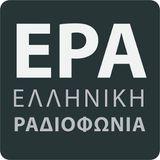 Στα μικρόφωνα της ΕΡΑ Ιωαννίνων  17-12-2014