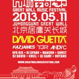 UFODJs GreatWall Music Festival Live Set