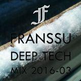 Franssu deep tech mix 2016-03
