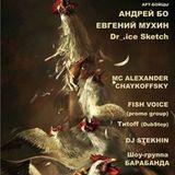Tutoff - chiken battle - zabey 11-01-13
