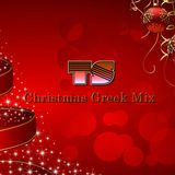 Dj Thanos - Christmas Greek Mix