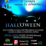 Plastic Sound @ Alamaty, Alamaly parking Halloween 2012