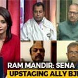The Ram Mandir Card: Road To Polls Via Ayodhya?