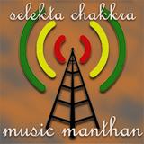 Music Manthan 09.01.2014