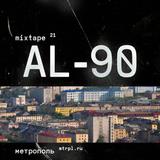 Mixtape #21 — AL-90
