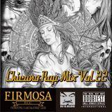 Chicano Rap MIX VOL.22