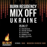 Max Pollyul - Burn Residency 2017 (Mix Off Ukraine) [live 25-04-17]