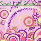 ЙЕТЯ – Soviet Light Groove