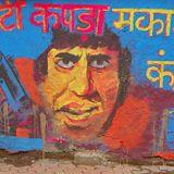 Bobby Friction's Mumbai Moombahton Mix