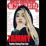 MONTHLY KOREAN HIPHOP MIX VOL.22