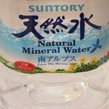Bright Sparks Mineral Water Mix 24.06.12