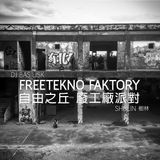 DJ Basilisk - Freetekno Faktory