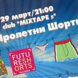 Future Shorts Spring Edition 2012 (Groovy Sessions Mix)