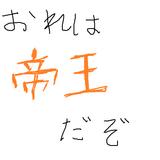 第五回ふぁいくら公募mix by火星帝王
