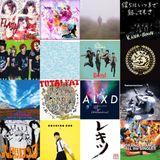邦rock mix2