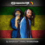 Israel Mixbration