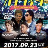 DJ Tsuyoshi ハナライフ 2017 END OF SUMMER MIX