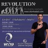 Elon Hadad - Revolution on Air @27.4.17 | 91.5/96 FM רדיו קול רגע