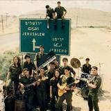 """מיקסטייפ 29 עברי – """"מוזיקה לימי זכרון"""""""